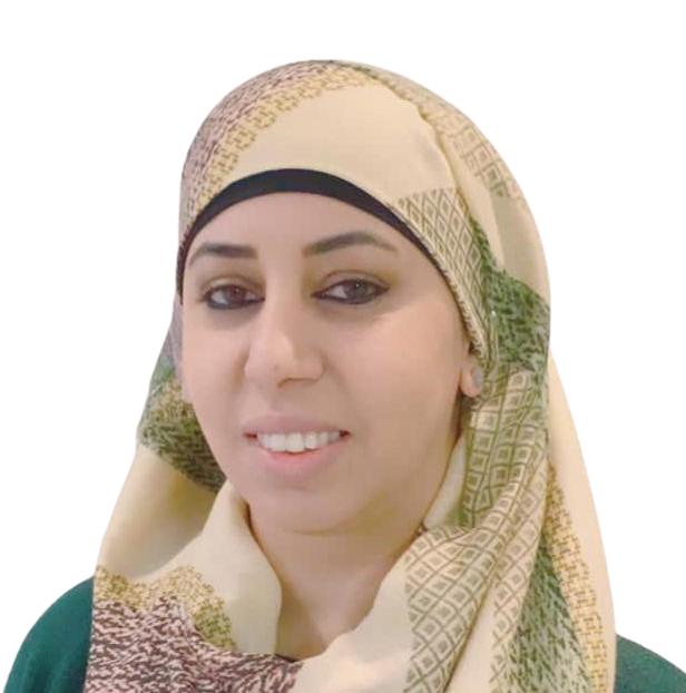Hiba Iselah