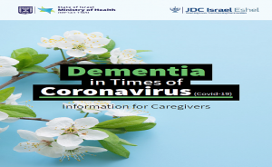 dementia during covid