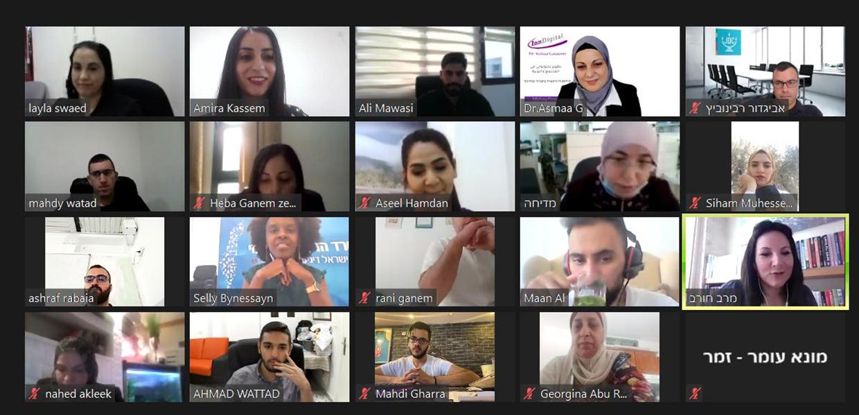מובילות ומובילים דיגיטליים בחברה הערבית צילום מתוך פגישת פעילות)